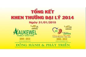 Tổng kết 2014 & Kỷ niệm Aukewel - 15 Năm, Mist Tokyo - 10 Năm Đồng hành và phát triển
